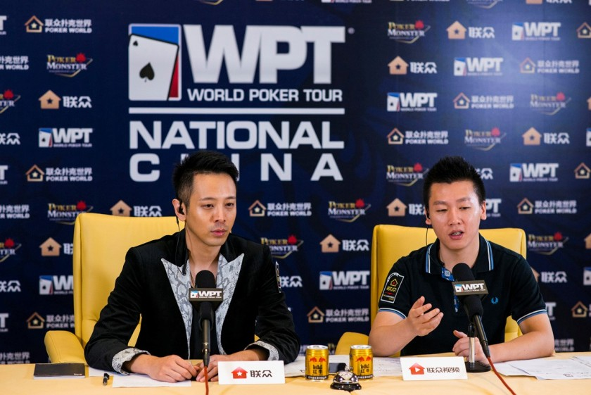 WPT National China